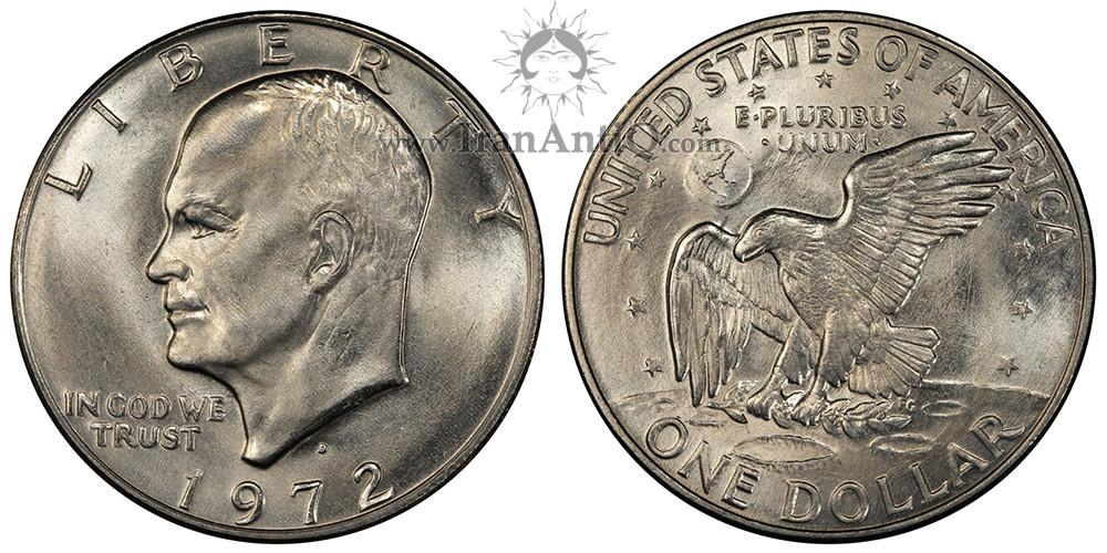 سکه یک دلار آیزنهاور - Eisenhower One Dollar