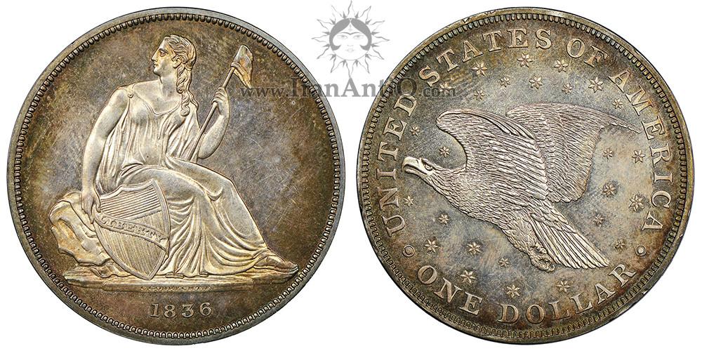 سکه یک دلار گوبرکت - Gobrecht One Dollar