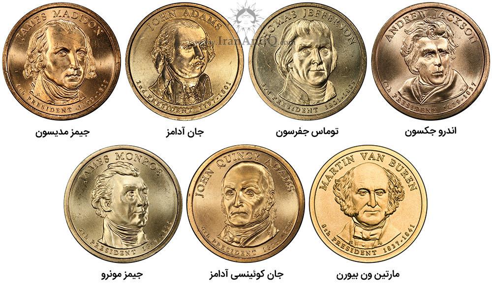 سکه دلار ریاست جمهوری
