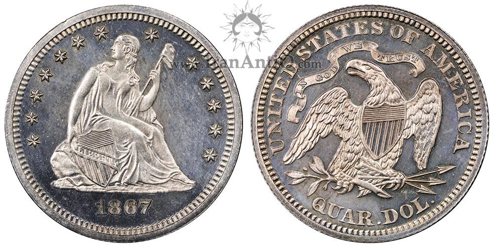 سکه کوارتر دلار با نماد آزادی نشسته - تراست - Seated Liberty Quarter Dollar - In God We Trust