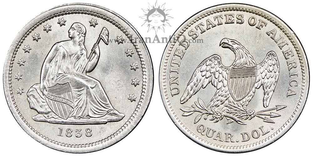 سکه کوارتر با نماد آزادی نشسته - بدون فلش و بدون پرتو - Seated Liberty Quarter Dollar - Without Rays and Arrows