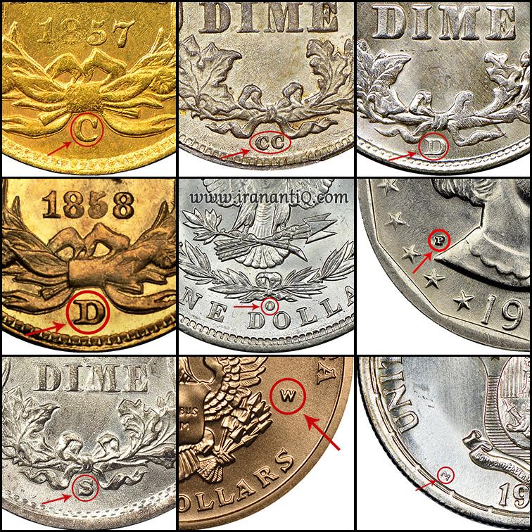 نمادهای ضرابخانه های آمریکا - US Coin Mint Mark