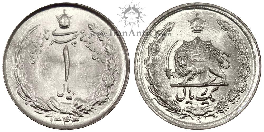 سکه 1 ریال دو تاج پهلوی محمدرضا شاه پهلوی - Iran Pahlavi 1 rials two crown coin