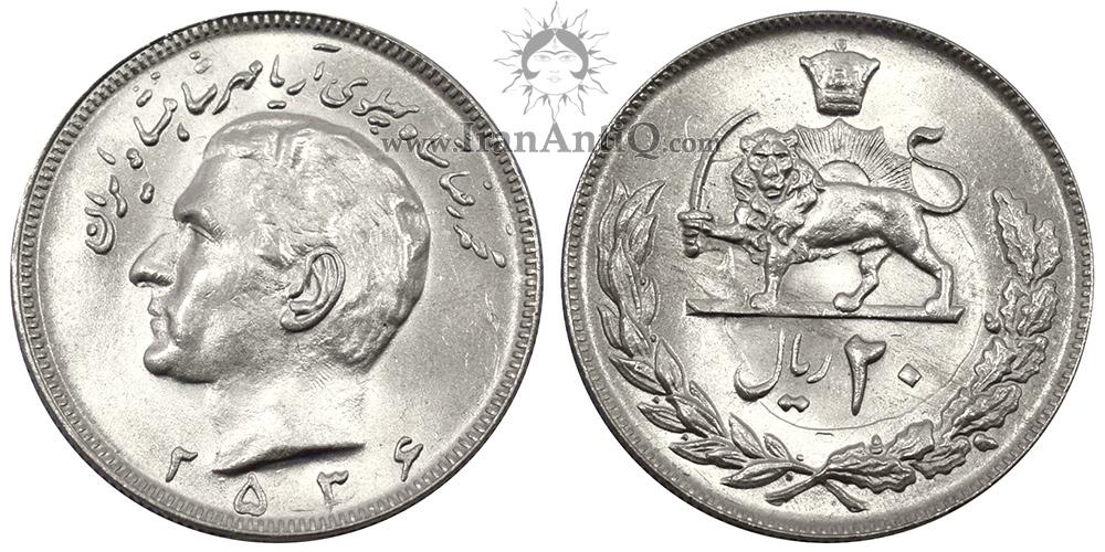 سکه 20 ریال مبلغ با عدد محمدرضا شاه پهلوی - Iran Pahlavi II 20 Rials Coin