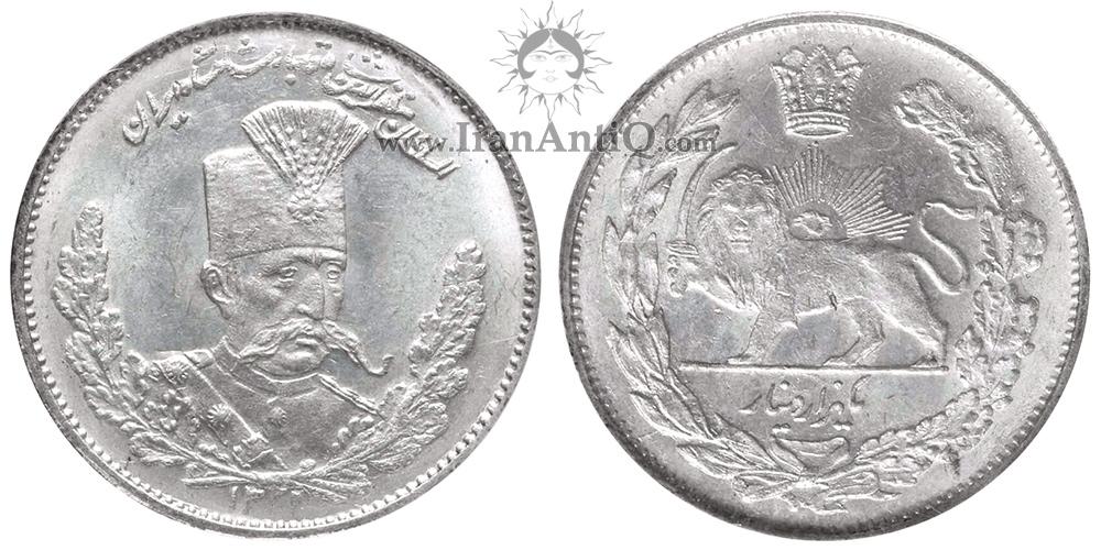 سکه 1000 دینار تصویر مظفرالدین شاه قاجار - Iran Qajar 1000 dinars coin