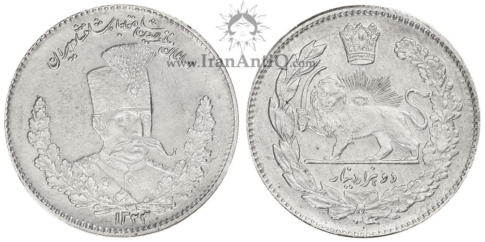 سکه 2000 دینار عنوان مظفرالدین شاه قاجار - Iran Qajar 2000 dinars coin