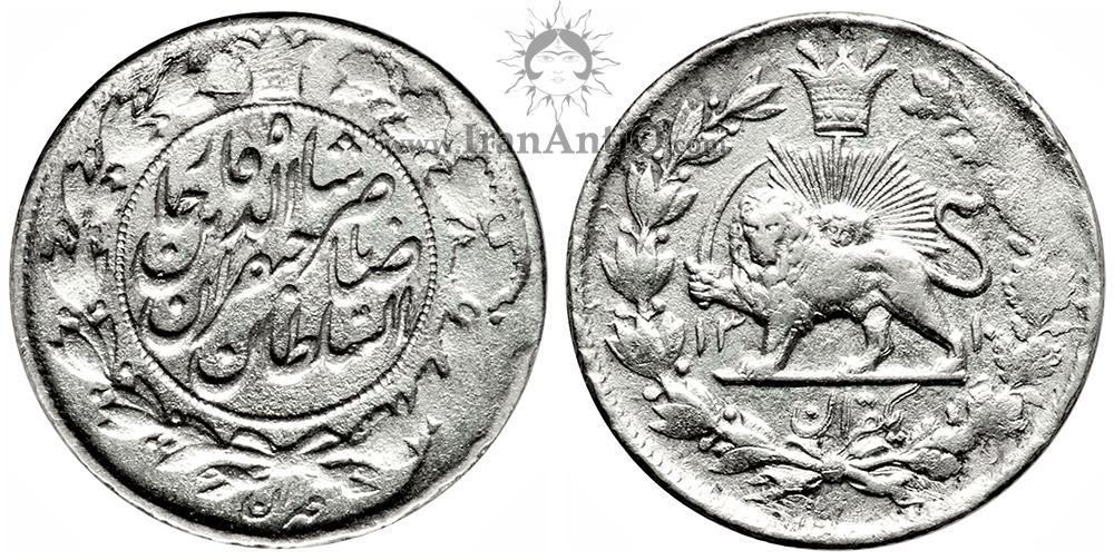 سکه یکقران ناصرالدین شاه قاجار - Iran Qajar 1 qiran coin