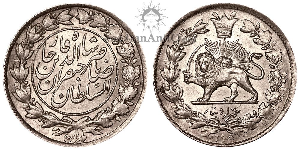 سکه ۱۰۰۰ دینار صاحبقران ناصرالدین شاه قاجار - Iran 1000 Dinars Sahib Qeran