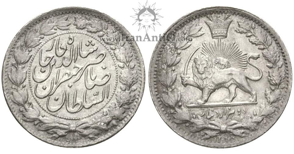 سکه ۲۰۰۰ دینار صاحبقران ناصرالدین شاه قاجار - Iran 2000 dinars Sahib Kran
