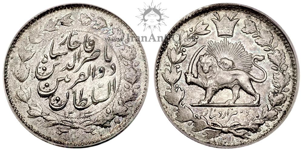 سکه ۲۰۰۰ دینار ذوالقرنین ناصرالدین شاه قاجار - Iran 2000 Dinars Nasir Eddin Shah Coin