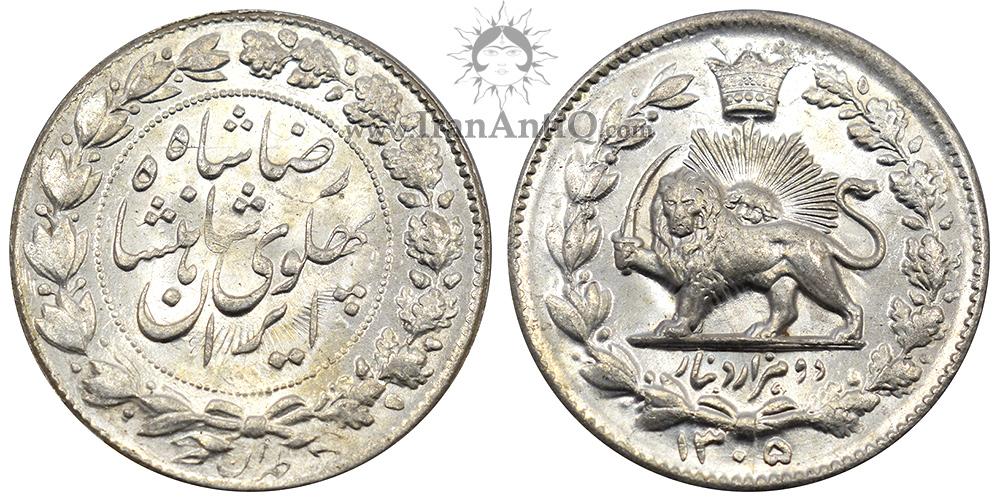 سکه 2000 دینار عنوان رضا شاه پهلوی - Iran Pahlavi 2000 dinars coin
