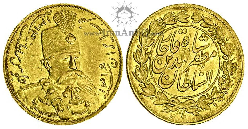 سکه یک تومان تصویری مظفرالدین شاه قاجار