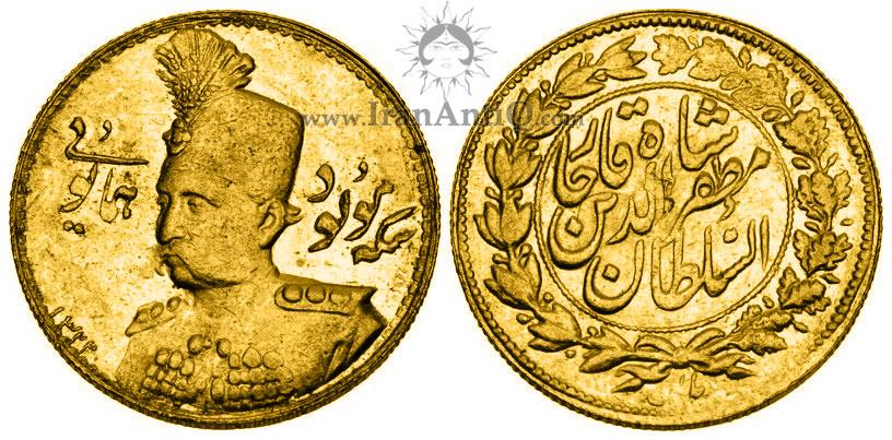 سکه دو تومان تصویری مظفرالدین شاه قاجار