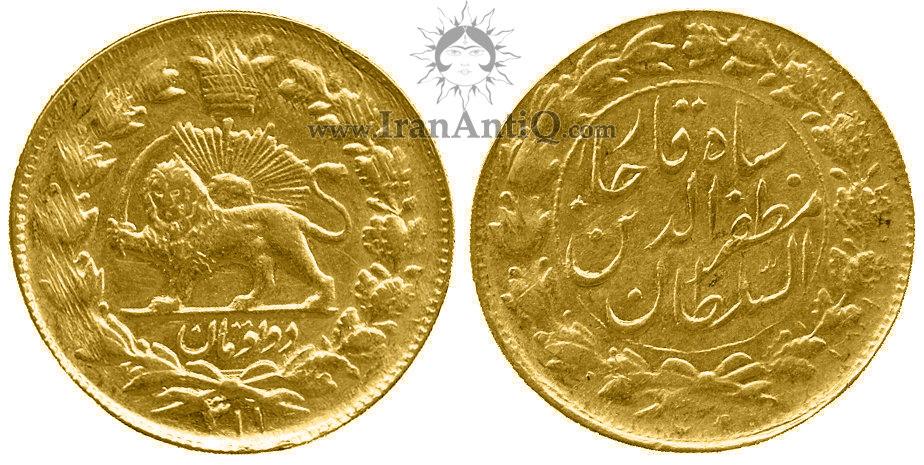 سکه دو تومان خطی مظفرالدین شاه قاجار