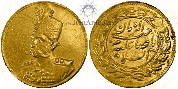 سکه پنجهزار دینار صاحب الزمان تصویری مظفرالدین شاه قاجار
