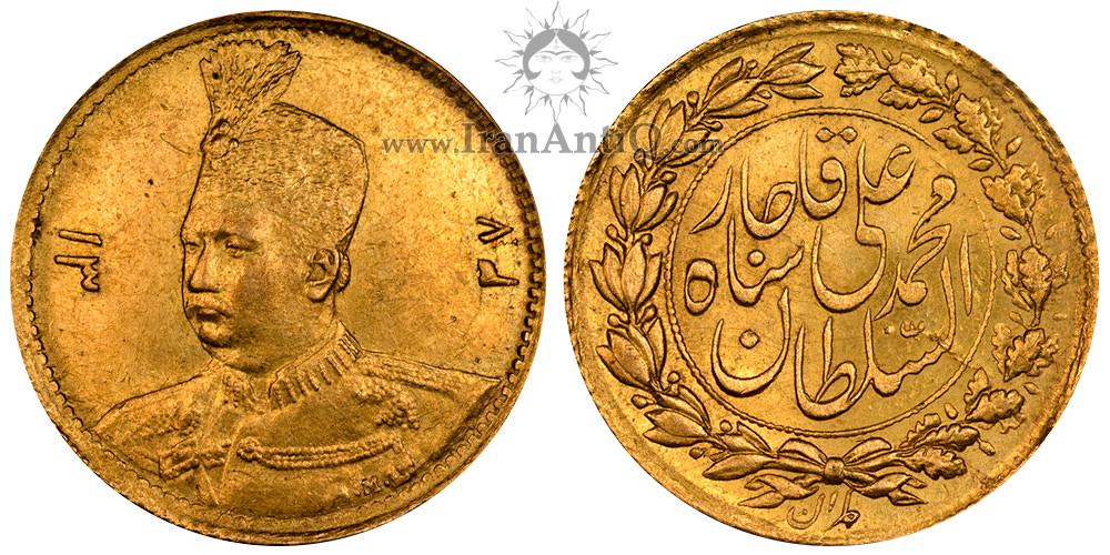 سکه طلا یک تومان محمد علی شاه قاجار - Iran one toman gold coin Mohammad Ali Shah