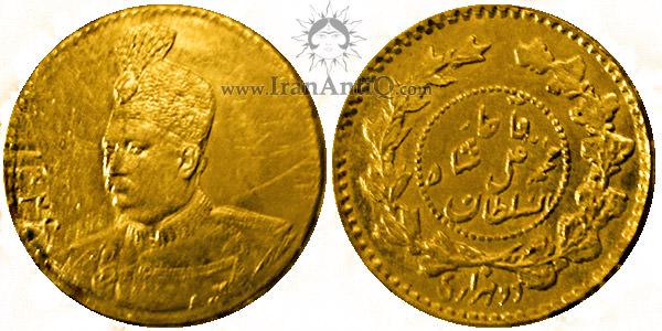 سکه دوهزار دینار محمدعلی شاه قاجار - iran 2000 dinars mohammad ali shah gold coin