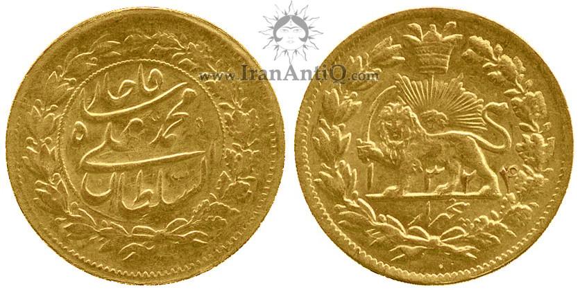سکه 5000 دینار محمدعلی شاه - Iran 5000 dinars (1/2 toman) mohammad ali shah gold coin