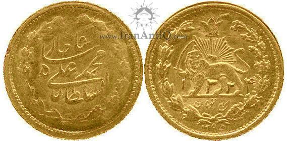 سکه ربع تومان محمدعلی شاه قاجار - 1.4 toman mohammad ali shah gold coin