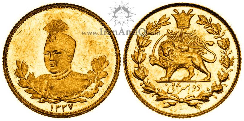 سکه دو اشرفی احمد شاه قاجار - Iran 2 Ashrafi Gold Coin