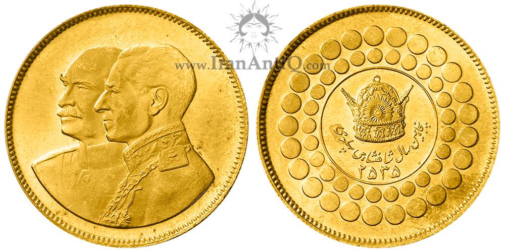 سکه ده پهلوی (پنجاهمین سال) محمدرضا شاه پهلوی - 10 پهلوی