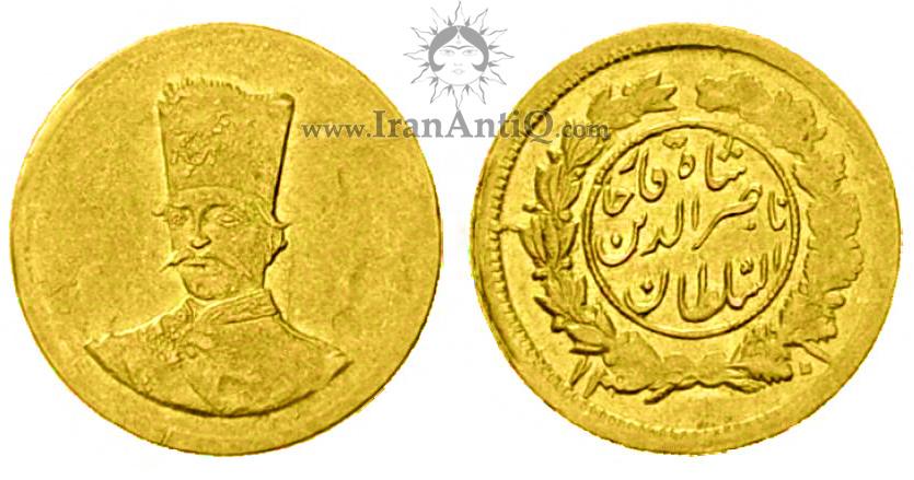 سکه دوهزار دینار ناصرالدین شاه قاجار