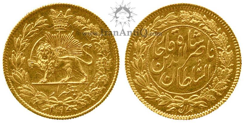 سکه پنجهزار دینار خطی ناصرالدین شاه قاجار
