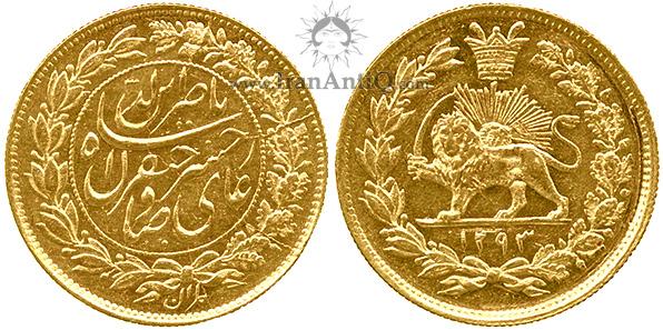 one toman 1293 naser eddin shah gold coin - سکه طلا 1 تومان خسرو رعای ناصرالدین شاه قاجار