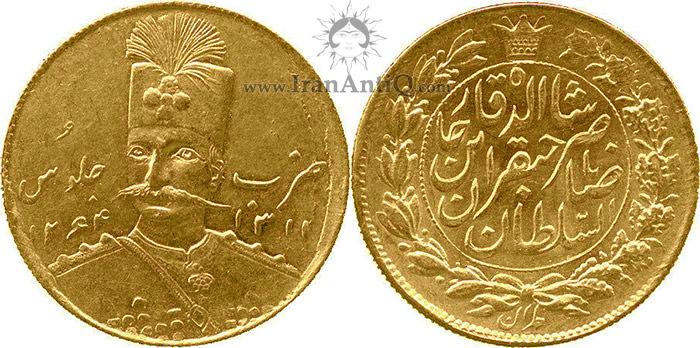 one toman naser eddin shah gold coin - سکه طلا 1 تومان صاحبقران ناصرالدین شاه قاجار