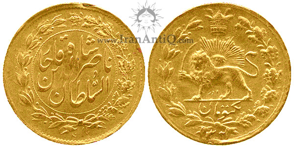 one toman naser eddin shah gold coin - سکه طلا 1 تومان 1312 ناصرالدین شاه قاجار