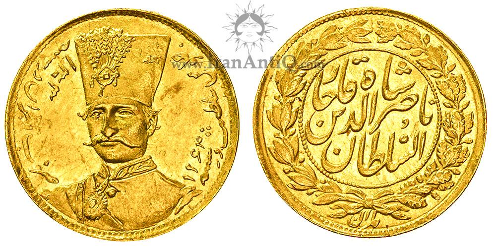 one toman naser eddin shah gold coin - سکه طلا 1 تومان تصویری ناصرالدین شاه قاجار