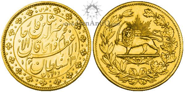 سکه ده تومان خطی متفاوت ناصرالدین شاه قاجار