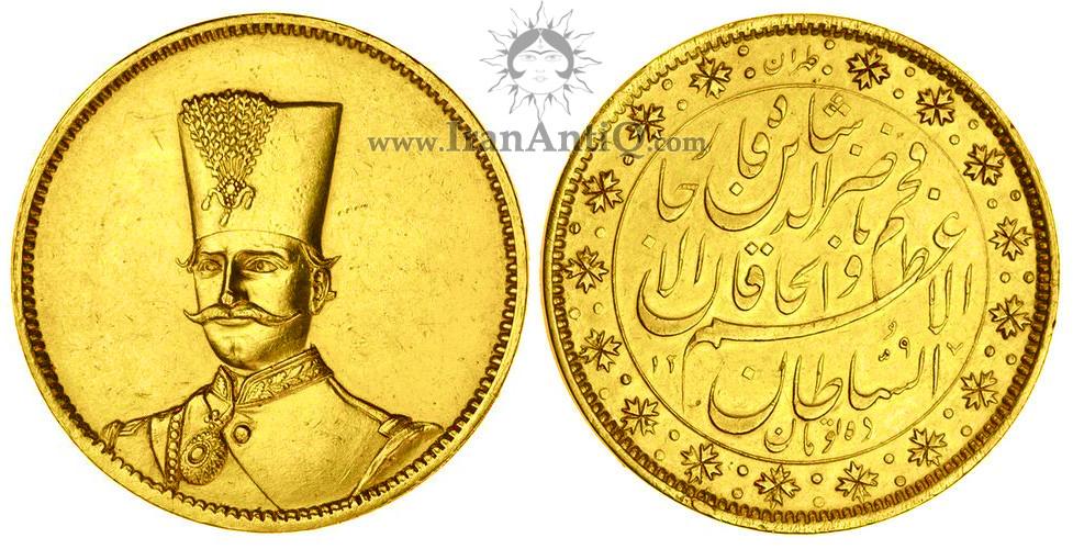 سکه ده تومان تصویری ناصرالدین شاه قاجار