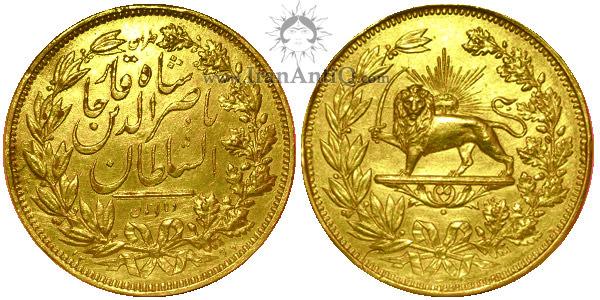 سکه ده تومان خطی ناصرالدین شاه قاجار