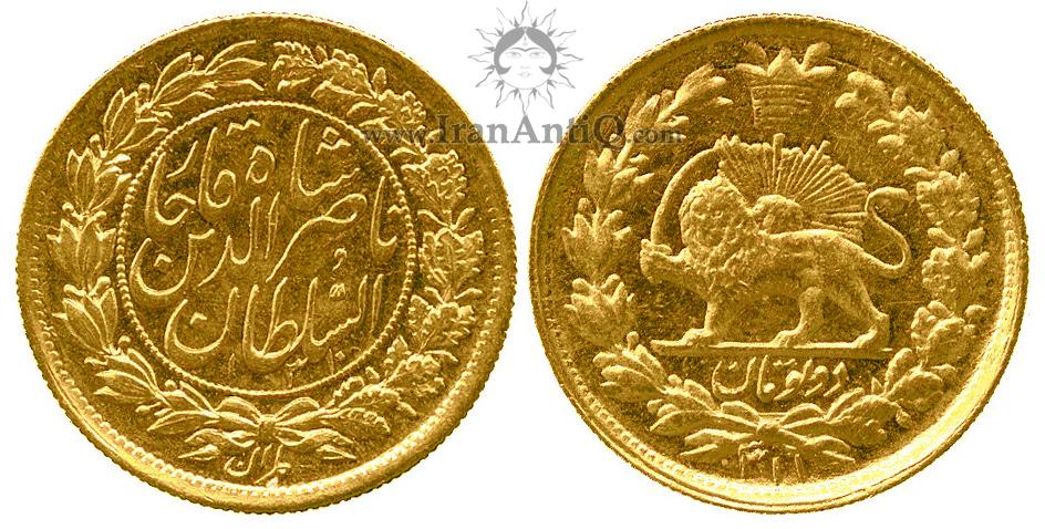 سکه دو تومان خطی ناصرالدین شاه قاجار