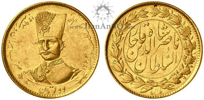 سکه دو تومان تصویری ناصرالدین شاه قاجار