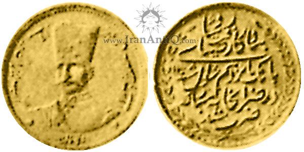 سکه دو تومان روئسای بانک ناصرالدین شاه قاجار