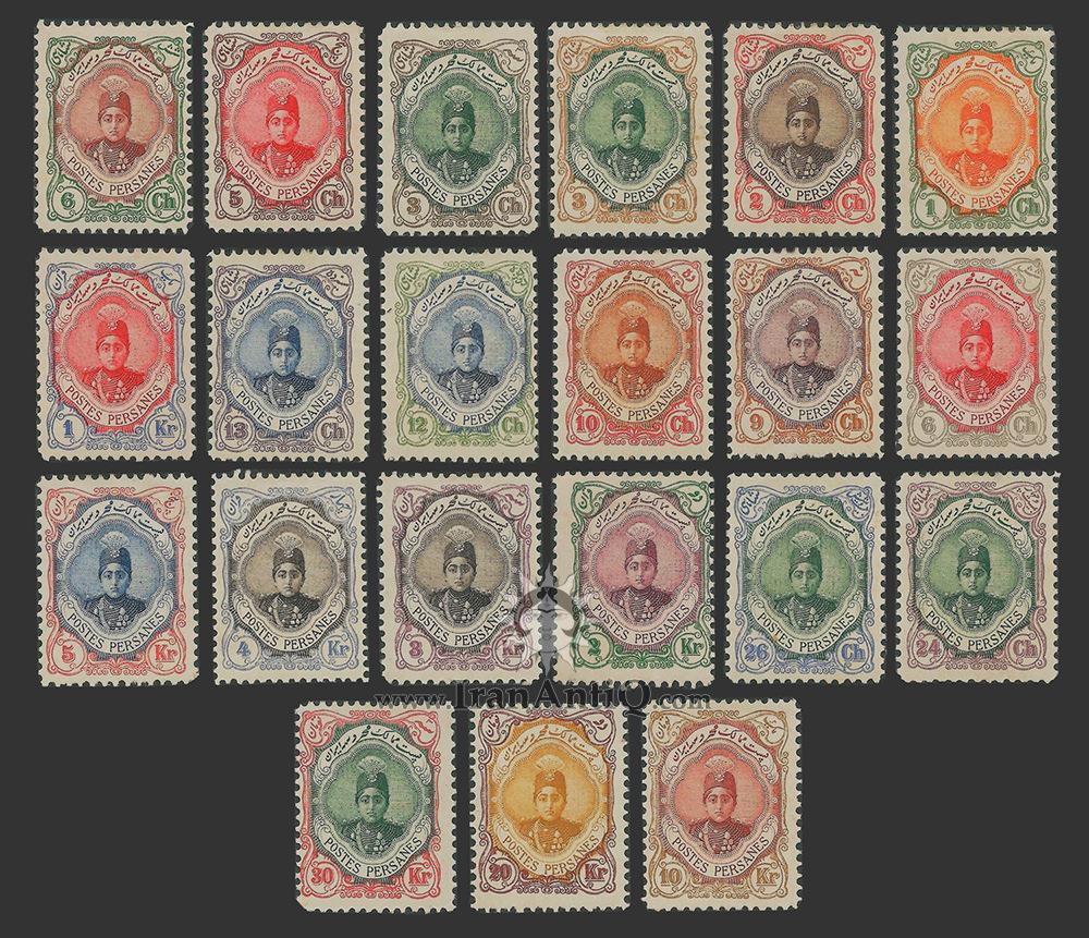 تمبرهای سری احمدی کوچک احمد شاه قاجار