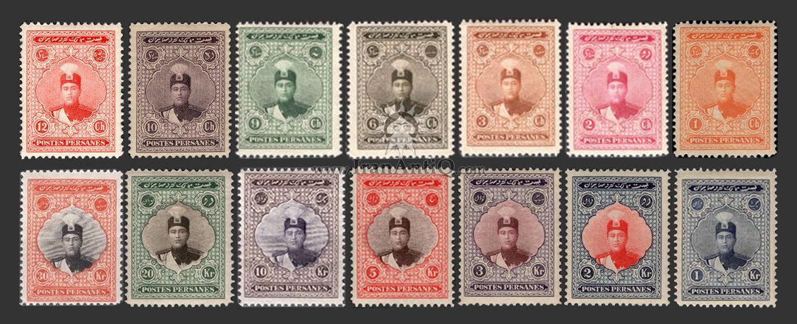 تمبرهای سری احمدی بزرگ احمد شاه قاجار