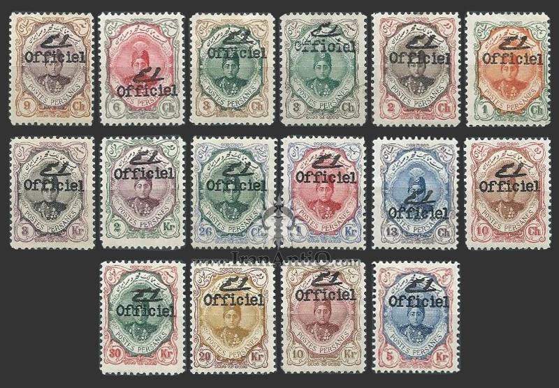 تمبرهای سری سورشارژ رسمی احمد شاه قاجار