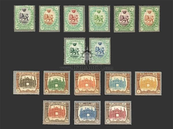 تمبرهای سری دوم دیوانی احمد شاه قاجار
