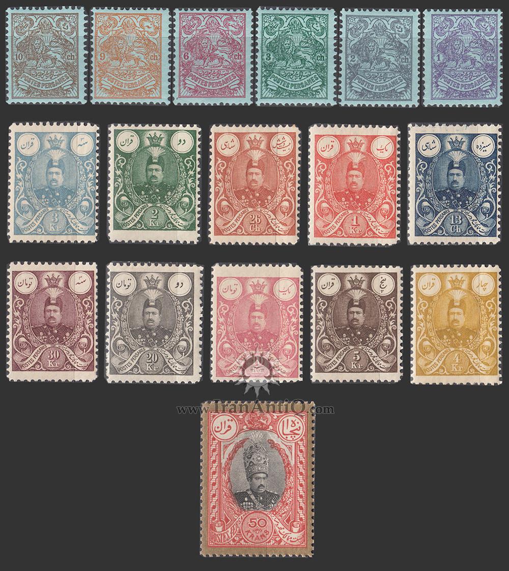 تمبرهای سری یکم محمد علی شاه قاجار