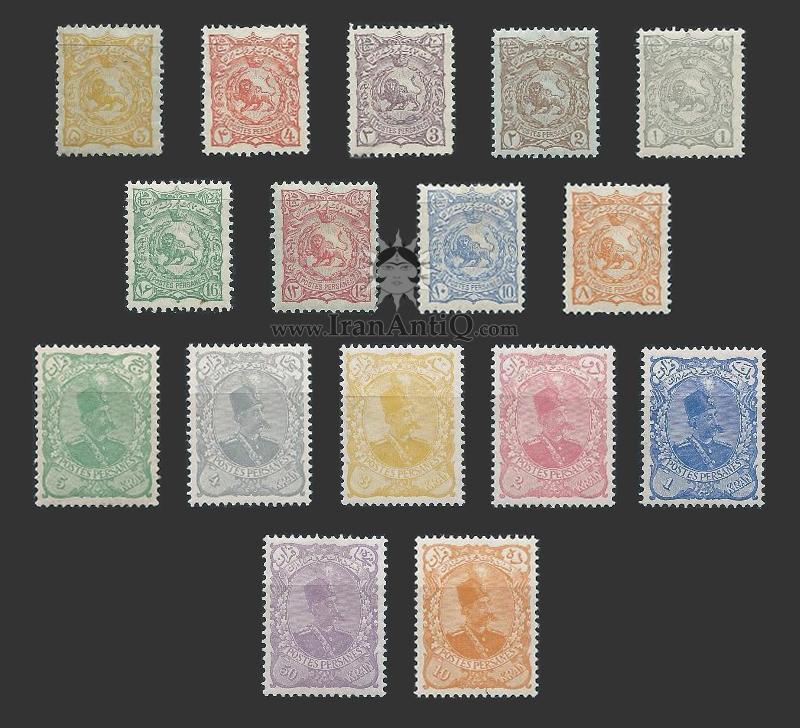 تمبرهای سری یک (کاغذ سفید) مظفرالدین شاه قاجار
