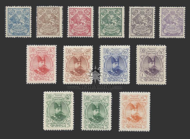 تمبرهای سری حروف کوچک مظفرالدین شاه قاجار