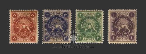 تمبرهای سری بار (نمونه) ناصرالدین شاه قاجار