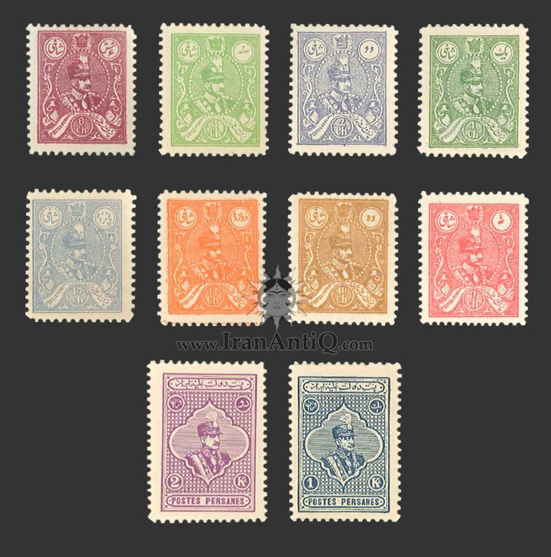 تمبرهای سری یک تصویری رضا شاه پهلوی