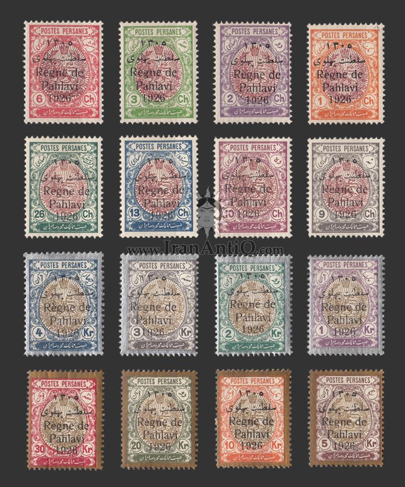 تمبرهای سری سلطنت پهلوی با شیر و خورشید رضا شاه پهلوی