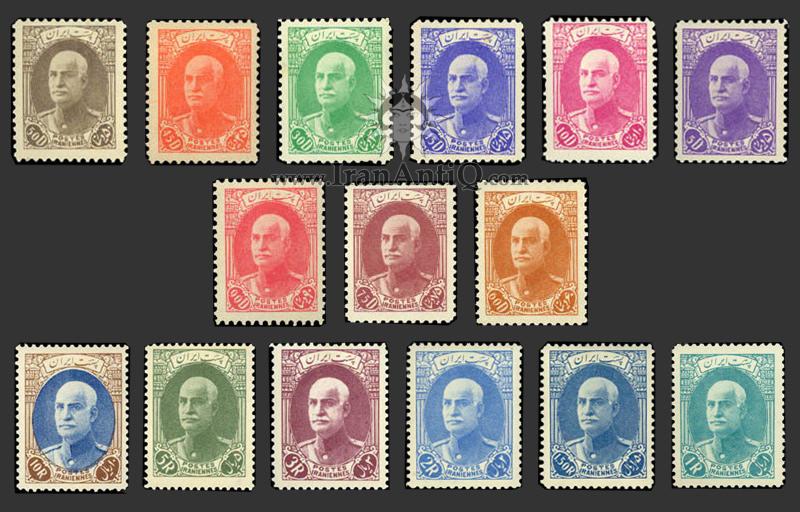 تمبرهای سری یک بدون کلاه رضا شاه پهلوی