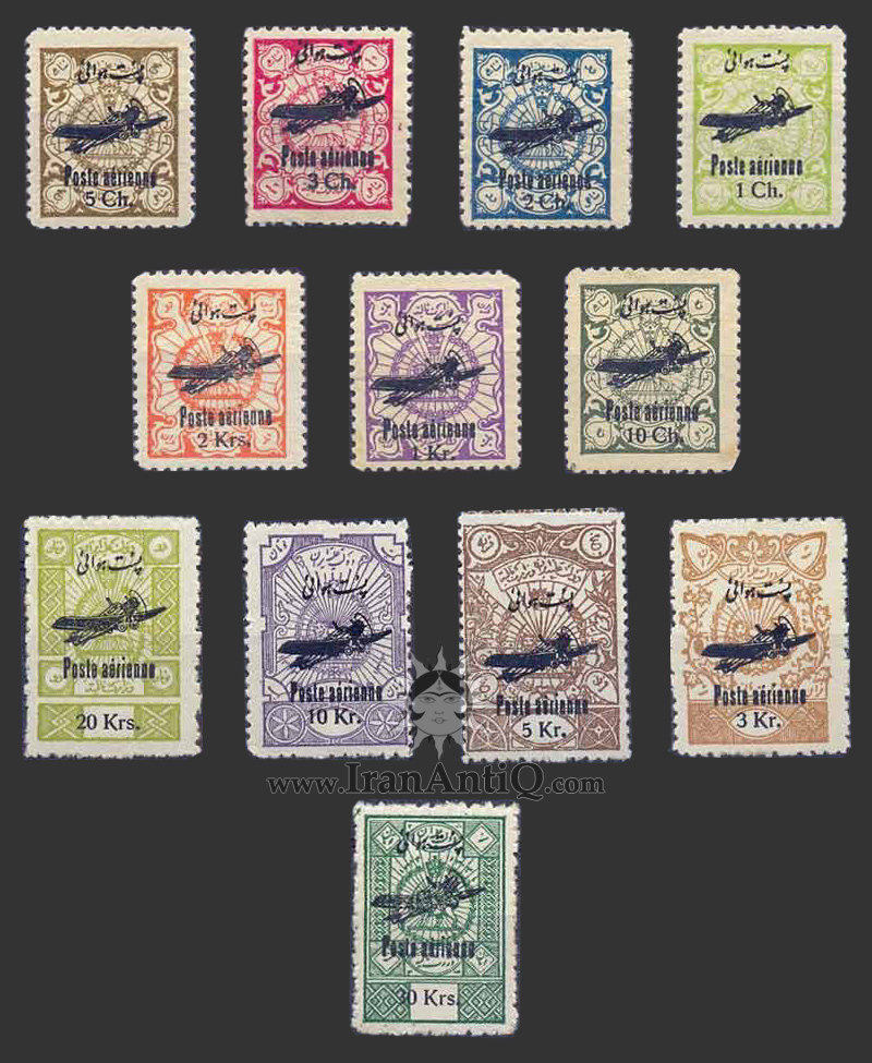 تمبرهای سری سورشارژ (پست هوایی) رضا شاه پهلوی
