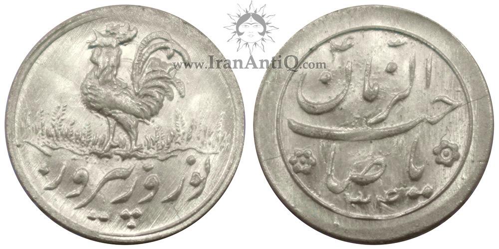 مدال خجسته نوروز - سکه شاباش خروس نوروز پیروز